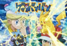 getta_banban_kirakira_cd_sigla_serie_xyz_pokemontimes-it