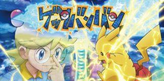 getta_banban_kirakira_cd_sigla_serie_xyz_pokemontimes-it