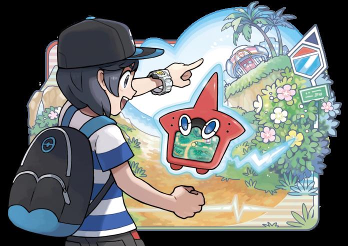 illustrazione_rotom_pokedex_sole_luna_pokemontimes-it