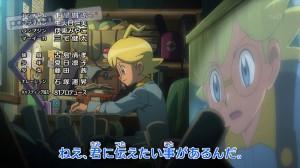 kirakira_sigla_lem_xyz_img02_pokemontimes-it