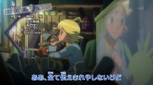 kirakira_sigla_lem_xyz_img03_pokemontimes-it