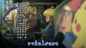 kirakira_sigla_lem_xyz_img05_pokemontimes-it