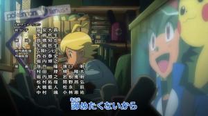 kirakira_sigla_lem_xyz_img06_pokemontimes-it
