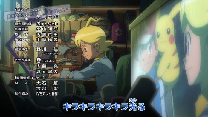 kirakira_sigla_lem_xyz_img07_pokemontimes-it
