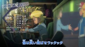 kirakira_sigla_lem_xyz_img08_pokemontimes-it