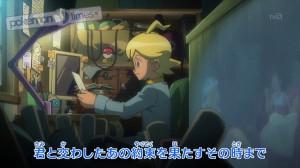 kirakira_sigla_lem_xyz_img09_pokemontimes-it