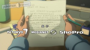 kirakira_sigla_lem_xyz_img10_pokemontimes-it