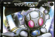 magearna_EX_figura_intera_xy11_gcc_pokemontimes-it