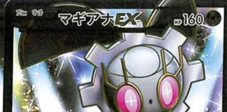 magearna_EX_figura_intera_xy11_gcc_pokemontimes-it