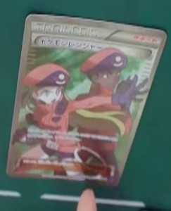 pokemon_ranger_xy11_gcc_pokemontimes-it