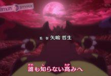 sigla_xyz_zygarde_perfetto_luna_rossa_pokemontimes-it
