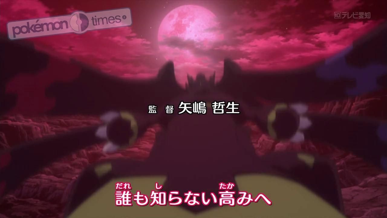 Zygarde vs zygarde nuove immagini dalla sigla giapponese - La porta rossa sigla ...