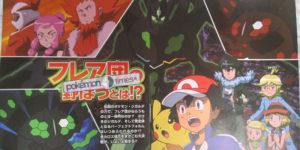 anticipazioni_serie_xyz_fine_lega_kalos_team_flare_pokemontimes-it