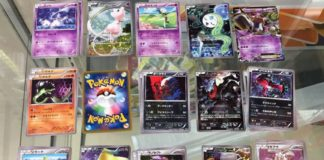 carte_cp5_collezione_olografica_gcc_pokemontimes-it