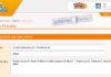 chiusura_global_link_xy_oras_pokemontimes-it