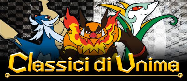 gara_online_classici_di_unima_pokemontimes-it