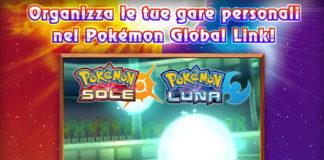 gare_personali_private_sole_luna_pokemontimes-it