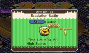giratina_origine_sfida_progressiva_shuffle_pokemontimes-it