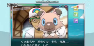 pokenchi_sole_luna_kukui_rockruff_01_pokemontimes-it