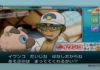 pokenchi_sole_luna_kukui_rockruff_02_pokemontimes-it