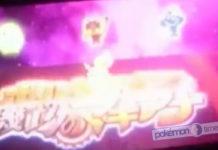 teaser_trailer_20_film_pokemontimes-it