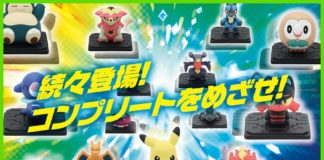 action_figures_disponibili_pokemontimes-it