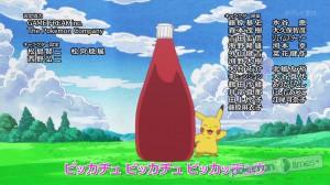 canzone_pikachu_sigla_xyz_img01_pokemontimes-it
