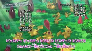 canzone_pikachu_sigla_xyz_img09_pokemontimes-it