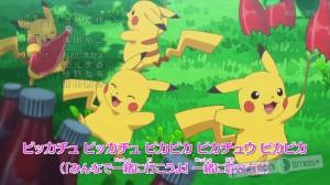canzone_pikachu_sigla_xyz_img10_pokemontimes-it