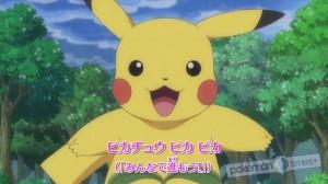 canzone_pikachu_sigla_xyz_img12_pokemontimes-it