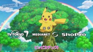 canzone_pikachu_sigla_xyz_img15_pokemontimes-it