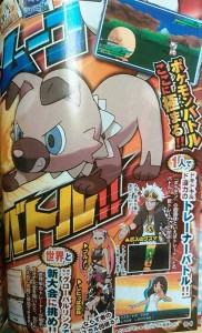 corocoro_team_skull_pokemontimes-it