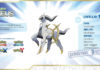 distribuzione_arceus_20_anniversario_pokemontimes-it