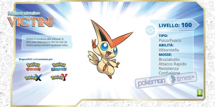 distribuzione_victini_20_anniversario_pokemontimes-it