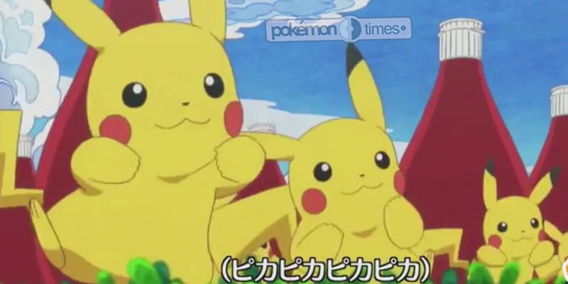 sigla_pikachu_xyz_pokemontimes-it