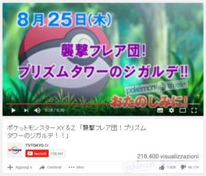 youtube_preview_dislike_xyz_pokemontimes-it