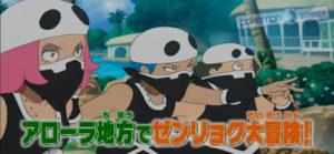 anteprima_anime_sole_luna_img01_pokemontimes-it