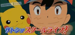 anteprima_anime_sole_luna_img03_pokemontimes-it