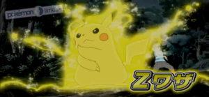 anteprima_anime_sole_luna_img05_pokemontimes-it