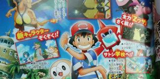 ash_sole_luna_pokemontimes-it