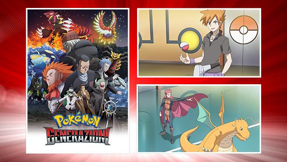 banner_miniserie_pokemon_generazioni_episodio_3_pokemontimes-it