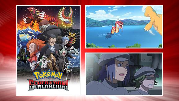banner_miniserie_pokemon_generazioni_episodio_4_pokemontimes-it