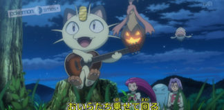 banner_sigla_meowth_serie_xyz_pokemontimes-it