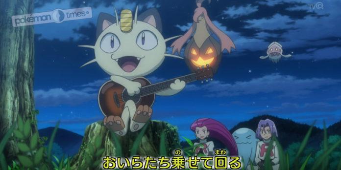 banner_sigla_meowth_serie_xyz_pokemontimes-it