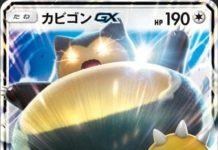 carta_promo_snorlax_GX_sole_luna_gcc_pokemontimes-it