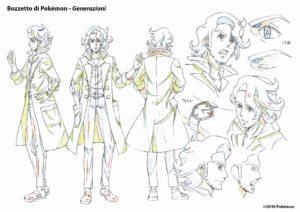 concept_art_professor_platan_miniserie_generazioni_pokemontimes-it