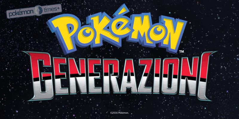 generazioni_ep4_pokemontimes-it