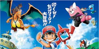 locandina_anime_sole_luna_pokemontimes-it