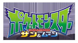 logo_anime_sole_luna_pokemontimes-it