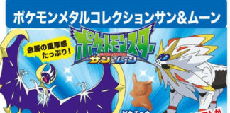 logo_provvisorio_pokemon_sole_luna_anime_pokemontimes-it